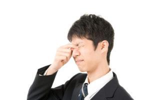 目の充血目の疲れ